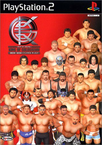 UsedGame PS2 King of Colosseum All X X Pancrase [Japan Import] FreeShipping