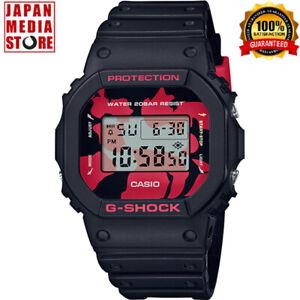 CASIO G-SHOCK DW-5600JK-1JR NISHIKIGOI Limited Edition Series Digital Men Watch