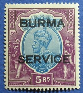 1937-BURMA-5R-SCOTT-O13-S-G-013-UNUSED-CS02530