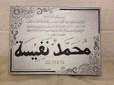 PERSONALISED HANDPAINTED ARABIC CALLIGRAPHY, WEDDING, ENGAGEMENT BEAUTIFUL GIFT