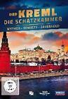 Der Kreml - Die Schatzkammer (2014)