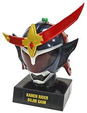 Bandai Kamen Rider Mask Head Kamen no Sekai Masker World BUJIN GAIM Figure