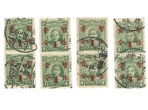 CHINA-LOT-OF-8-STAMPS-341-RED-SURCHARGE-4-PAIRS-WITH-INTERESTING-CANCELS