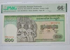 1958 -70 CAMBODIA 500 Riels PMG66 EPQ GEM UNC【P-9c】