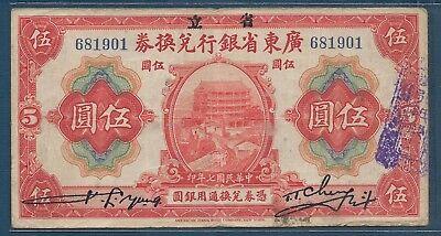 The Kwangtung Provincial Bank China 1931 $10 Dollars Banknote VF RARE