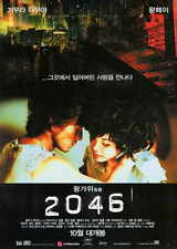 2046 Movie POSTER 27x40 Korean Tony Leung Chiu Wai Li Gong Takuya Kimura Faye