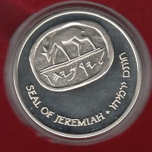 ISRAEL-1990-SEAL-OF-JEREMIAH-GIFT-TO-SUBSCRIBER-MEDAL-37mm-26g-SILVER