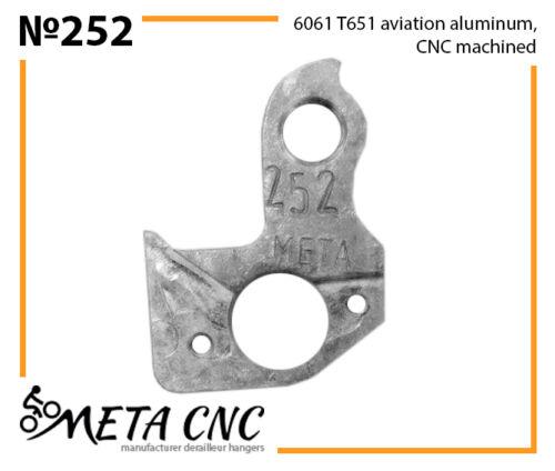 META CNC analogue PILO D345 Derailleur hanger № 252