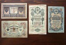 Lotto Stock Rubli Russi epoca zarista Pre-rivoluzione - dal 1898 al 1909