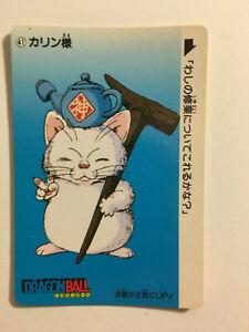 Dragon-Ball-Z-PP-Card-41-PART-0