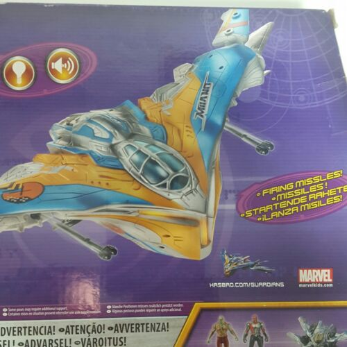 PETER QUILL toy figure milan=NEW Marvel Guardians of the Galaxy MILANO STARSHIP