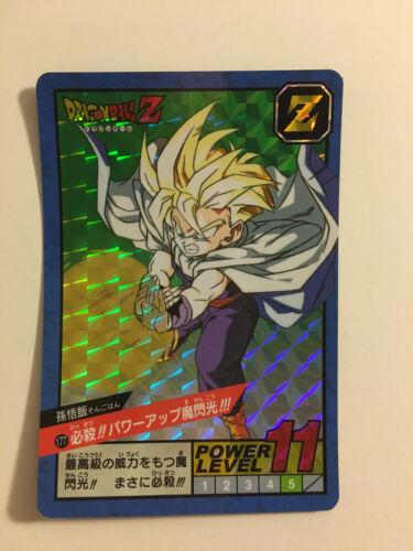 Dragon Ball Z Super Battle Binder Set Prism 177