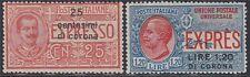 Italien Besetzung 1921/22 Gemeinschaftsausgabe Nr. I unverausgabt + 22