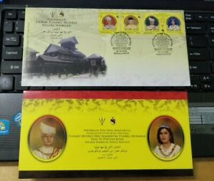 Malaysia-2009-Negeri-Sembilan-Tuanku-Muhriz-Stamp-FDC-KL-Chop