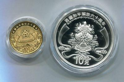 1oz Silver Coin China 2011 60th Anniversary of Tibet