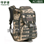 miniature 16 - 40L-Outdoor-Backpack-Tactical-MOLLE-Assault-Pack-Military-Gear-Rucksack