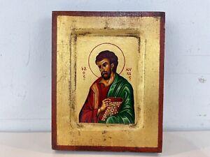 St. Luke Hand Painted Byzantine Certified Greek Orthodox Icon on Wood