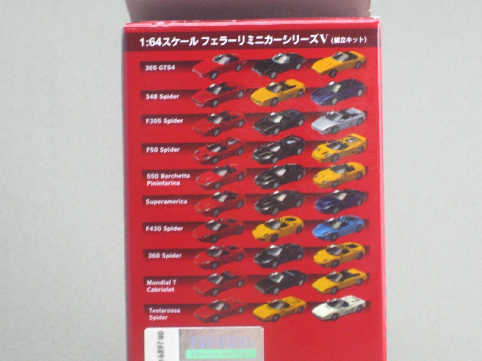 Ferrari 348 Spider Yellow Kyosho 1 64 64 64 Scale Diecast Model Car c9018e