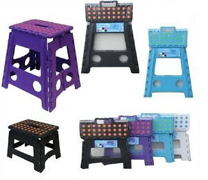 Bs Multi Purpose Folding Strong Step Stool Large Small