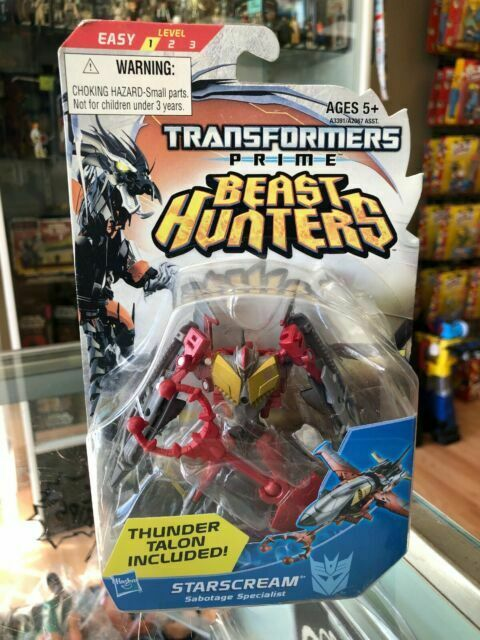 TRANSFORMERS PRIME BEAST HUNTERS TRAILCUTTER COMMANDER ACTION FIGURE MIB New