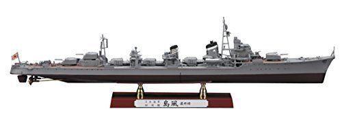 Hasegawa 1 350 IJN Destroyer Shimakaze Late Type Model Kit NEW from Japan