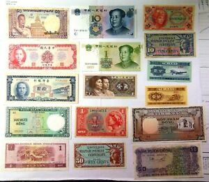 Group Of 16 Rare Foreign Currency Bills