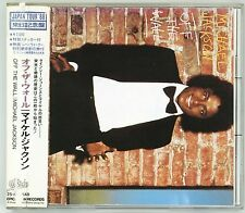 MICHAEL JACKSON Off The Wall CD JAPAN 25 8P-5138 1988 with WHITE OBI s4821