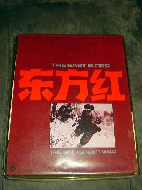SPI  Simulations Publications Inc 1975 - THE EAST IS RED - Sino-Soviet War (UNP)