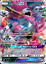 POKEMON-TCGO-ONLINE-GX-CARDS-DIGITAL-CARDS-NOT-REAL-CARTE-NON-VERE-LEGGI miniature 30