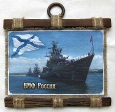 Russian Navy Work of Art Canvas Banner Pennant