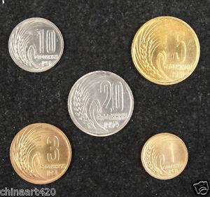 Kuwait coins set of 5 pieces UNC