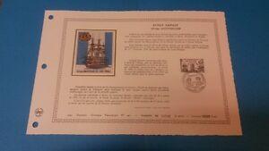 FRANCE DOCUMENT ARTISTIQUE YVERT 2170 ECOLE NAVALE LANVEOC ET PARIS 1981  L703