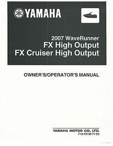 yamaha owners manual book 2007 waverunner fx cruiser high output ho rh ebay ie 2007 yamaha waverunner fx ho service manual 2007 yamaha waverunner fx cruiser ho owner's manual