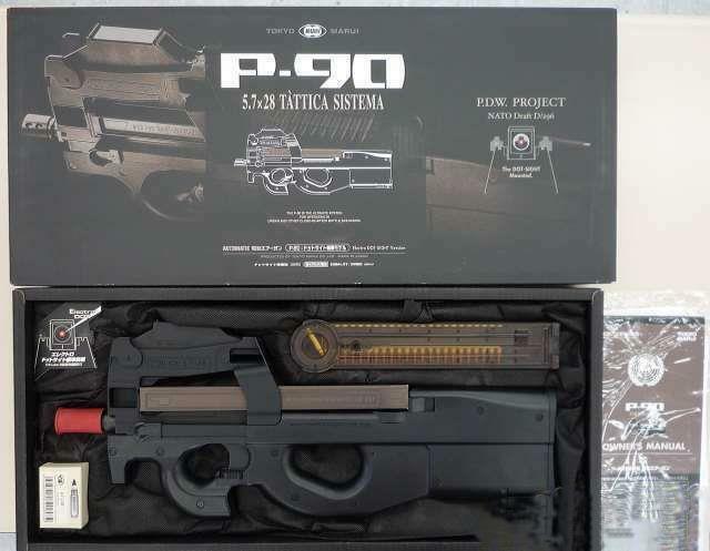 Tokyo Marui P90 P-90 Aire Suave pistola Pistola de Juguete Probado Usado Con Caja EX + +