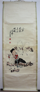 RARE-Chinese-Hanging-Painting-amp-Scroll-034-034-By-By-Fan-Zeng-FM289