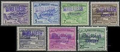 Herrliche Farben Und Exquisite Verarbeitung Neuartige Designs Zielstrebig Bangladesh Vorläufer Pakistan Michel Nummer 177 ** Mit Handstempelaufdruck Typ BerüHmt FüR AusgewäHlte Materialien