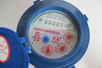 "1/2"" Plastic  Water Meter Home Tap Water Meter"
