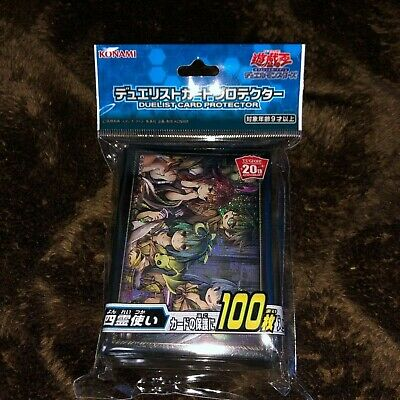 Yu-Gi-Oh Card Protector Charmer Sleeve 70 sleeves Japan Yugioh NEW