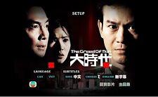 Thời Đại Bố Già 1992 -  Phim Bo Hong Kong TVB (Blu-ray) - USLT