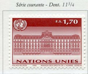 19669-UNITED-NATIONS-Geneve-1999-MNH-Definitive