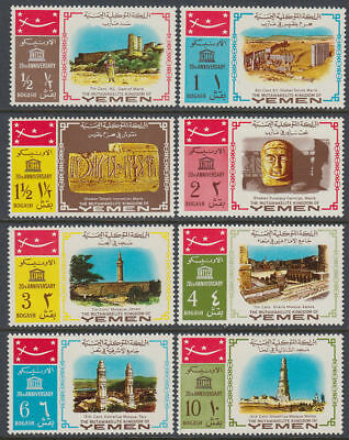 Jemen Vereinigt Yemen Kgr 1968 ** Mi.476/83 A Unesco Moschee Mosque Marib Scheban Tempel