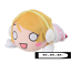 Mega Jumbo Nesoberi stuffed Hanayo Koizumi-Snow halation japan SEGA Love Live