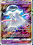 POKEMON-TCGO-ONLINE-GX-CARDS-DIGITAL-CARDS-NOT-REAL-CARTE-NON-VERE-LEGGI 縮圖 44