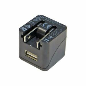Global-5W-Power-Adapter-from-HDP-Power-with-Foldable-US-Blades-5V-1A-Black-Cube