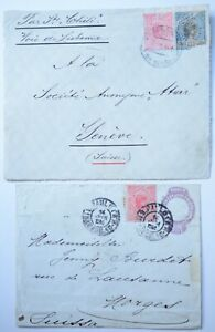 BRAZIL-ANCIENT-COVERS-STAMPS-POSTAL-HISTORY-CHILI-BOAT-VOIE-LISBONNE-SHIP-BOAT
