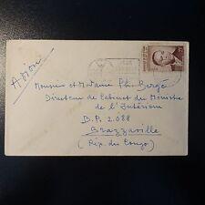 COTE D'IVOIRE LETTRE COVER 1961 ABIDJAN PR CABINET MINISTRE DE L'INTERIEUR CONGO