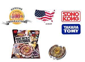 SonoKong-Takara-Tomy-Beyblade-Metal-4D-BB109-Beat-Lynx-TH170WD-US-Seller