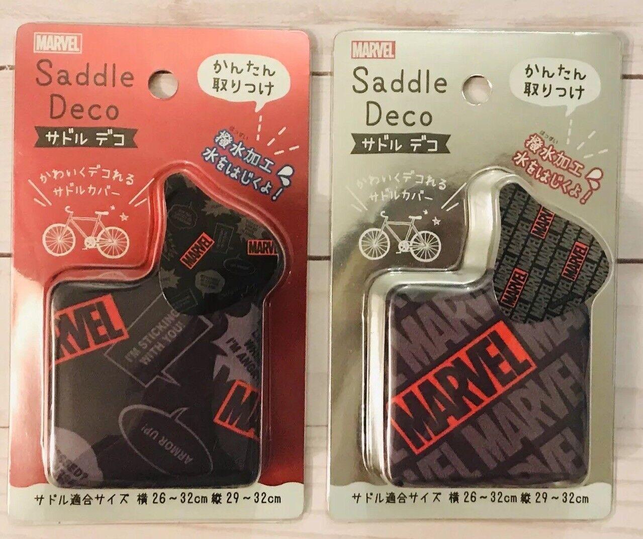 Marvel  Comics JAPAN Import  2 Bicycle Saddle Deco Seat Cover Lot Set  Bike Cycle  unique design