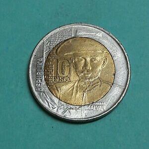 Philippines-10-Pesos-General-Malvar