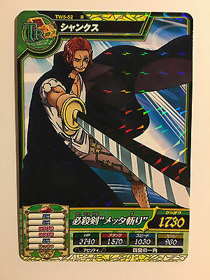Dedito One Piece One Py Treasure World Rare Tw5-52 Il Prezzo Rimane Stabile
